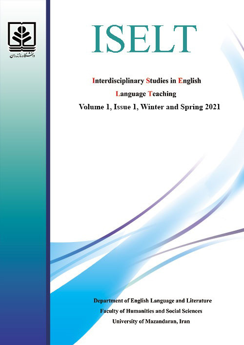 Interdisciplinary Studies in English Language Teaching